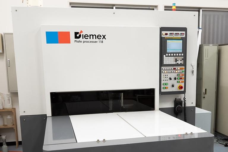 DiemexPP-118