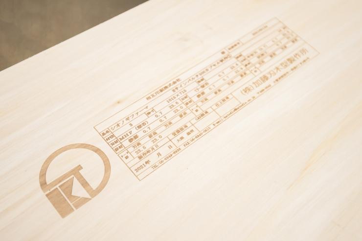 レーザー加工サンプル会社ロゴ